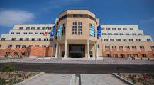 پارک علم وفناوری قزوین