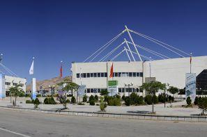 نمایشگاه بین المللی کرمان