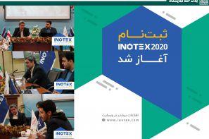 اینوتکس 2020