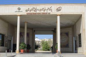 بازدید مجازی از پارک علم و فناوری قزوین