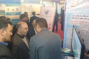 ارائه ی طرح های پژوهشی شرکت آب و فاضلاب استان قزوین