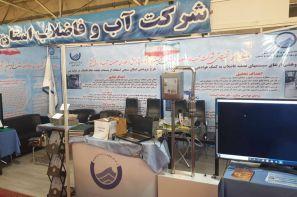 غرفه ی شرکت آب و فاضلاب استان قزوین در نمایشگاه پژوهش