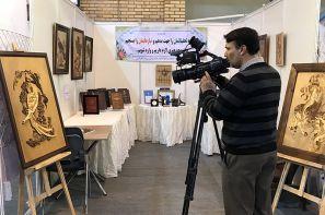 نمایشگاه هفته پژوهش سال های گذشته