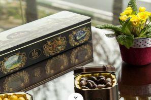 بازدید مجازی از شکلات باراکا