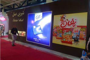 نمایش غرفه شیرین عسل در نمایشگاه مجازی مواد غذایی