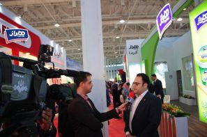 حضور شرکت محترم هراز در نمایشگاه صنایع غذایی