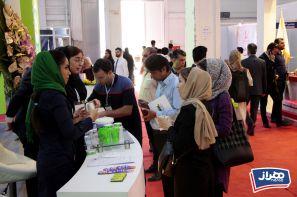 روز دوم نمایشگاه صنایع غذایی تهران و نمایش آن در نمایشگاه مجازی
