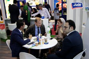 حضور شرکت هراز در نمایشگاه صنایع غذایی