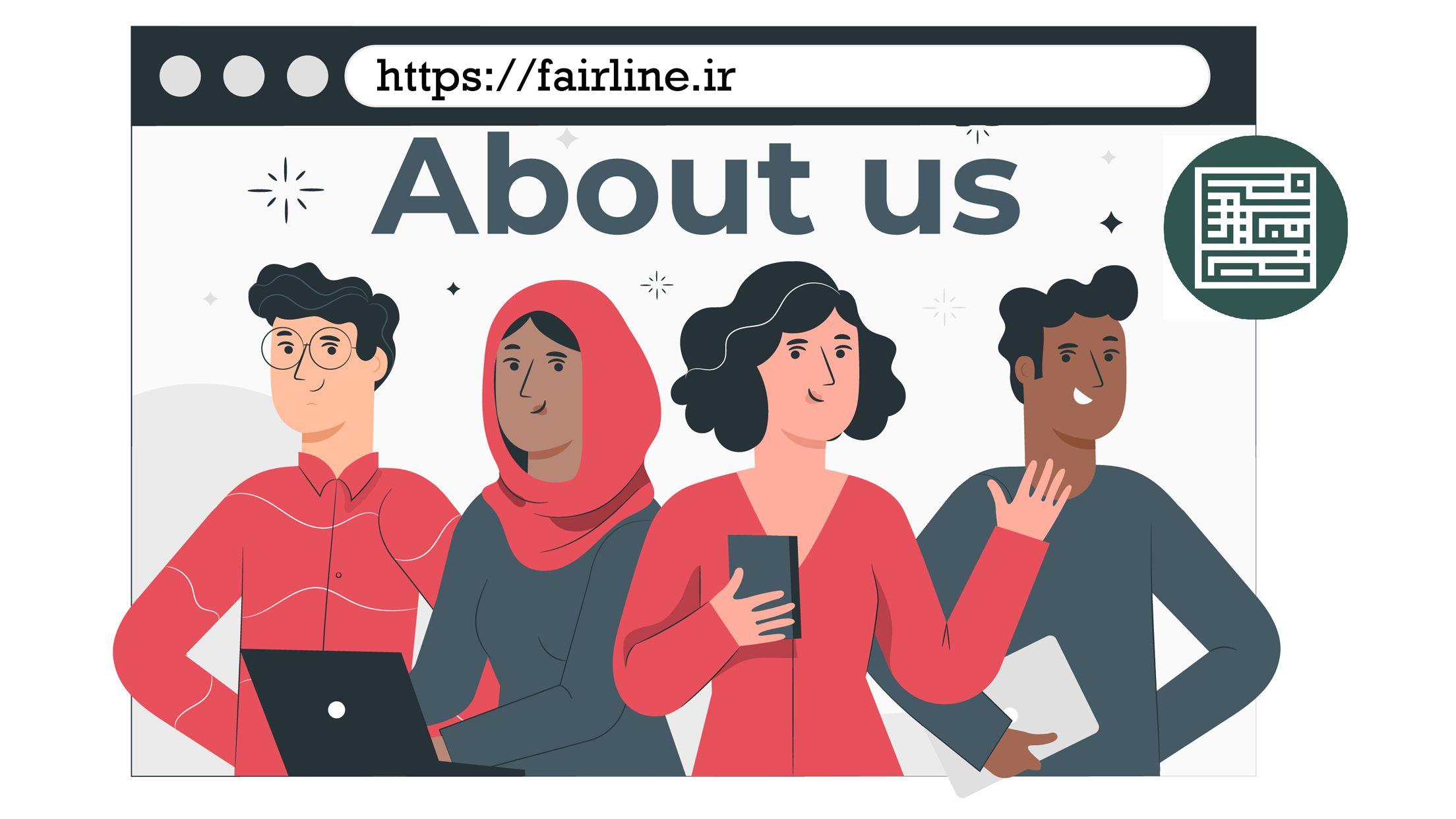 درباره ما ـ خط نمایشگاه
