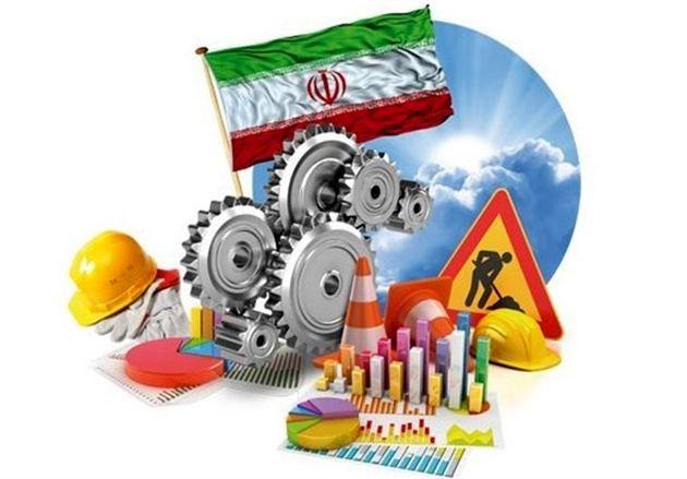نمایشگاه توانمندیهای صنعتی، معدنی، تجاری و فرهنگی استان ها در تهران
