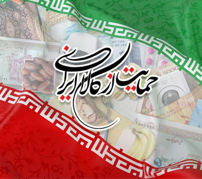 اولین نمایشگاه کالای ایرانی تبریز 98