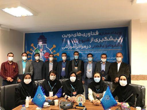 اسلایدر بسیج 2 دستاوردهای مخترعین،مبتکرین و پژوهشگران سازمان بسیج علمی،پژوهشی و فناوری استان قزوین