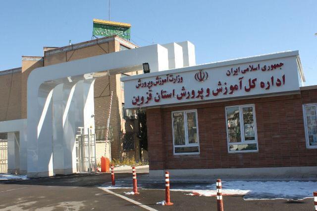 اسلایدر1 دستاوردهای دانش آموزان آموزش و پرورش استان قزوین