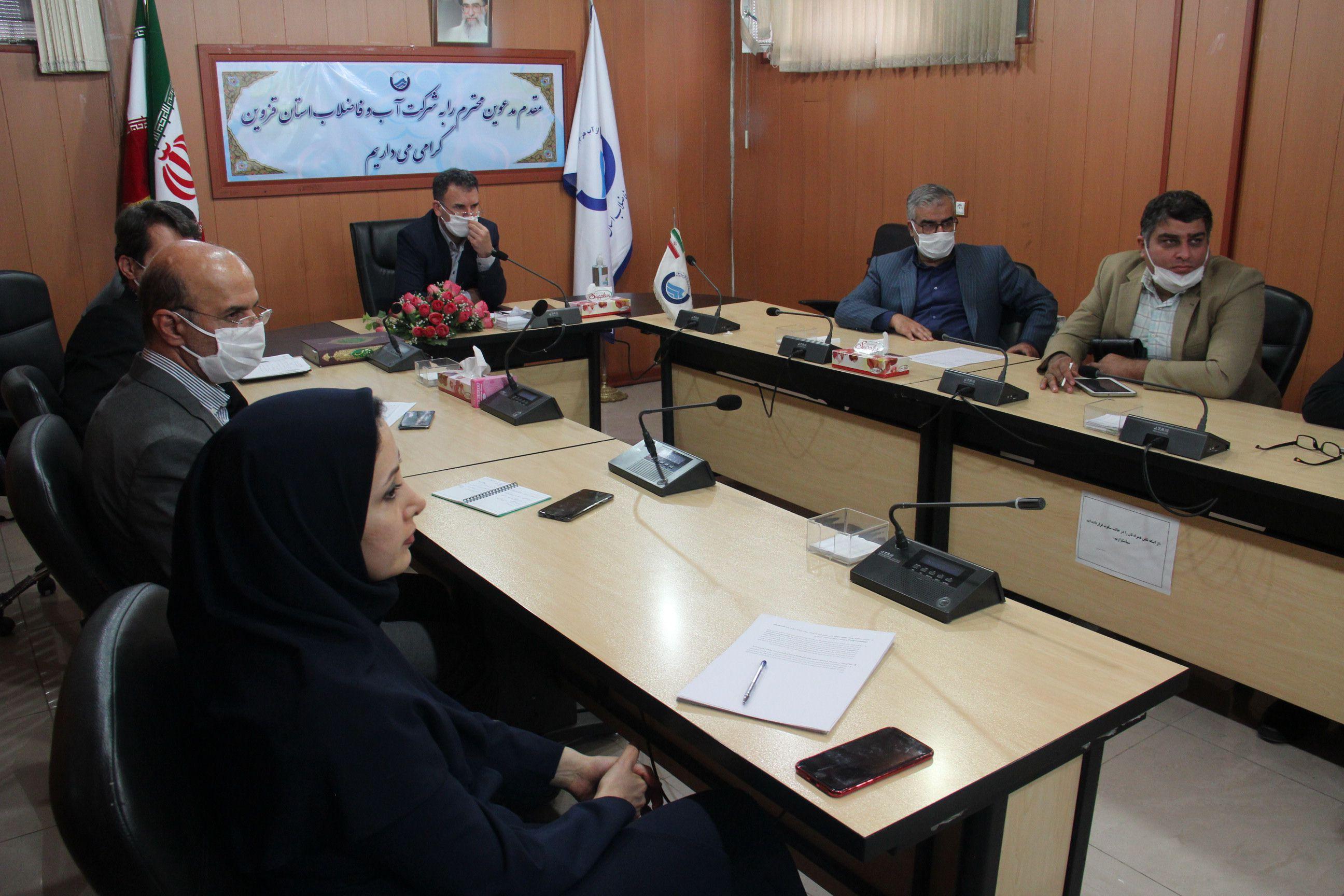 اسلایدر1 شرکت آب و فاضلاب استان قزوین